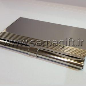 جاکارتی فلزی